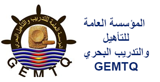 General Organization for Maritime Training and Rehabilitation GEMTQ